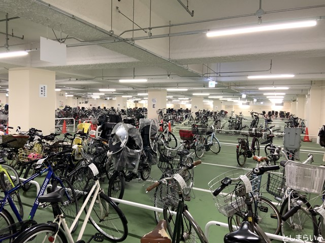 池袋駅南自転車駐車場