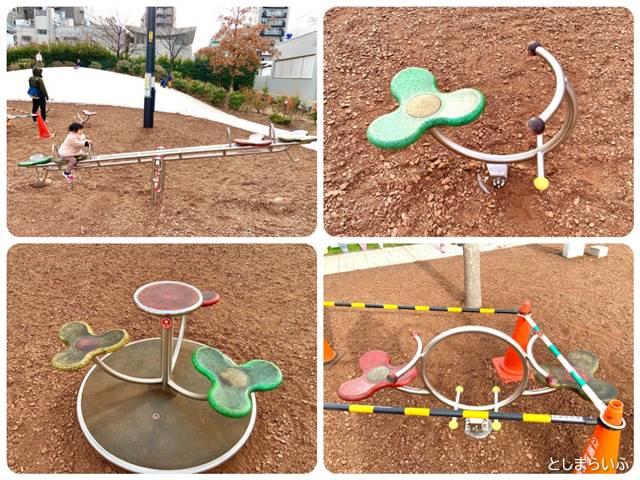 南池袋公園の遊具