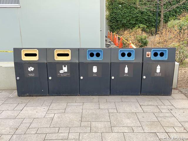 南池袋公園 ゴミ箱