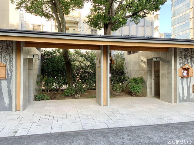 南池袋公園の増設したトイレ