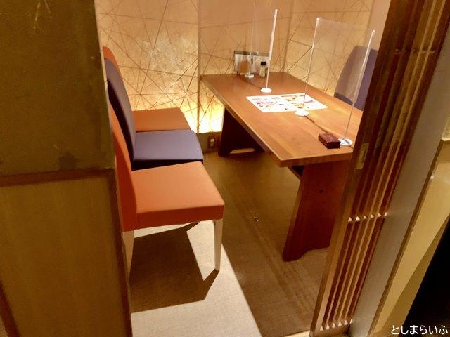 音音 池袋店 テーブル個室