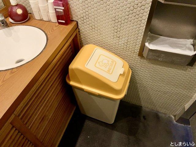 音音 池袋店 トイレのおむつごみ箱