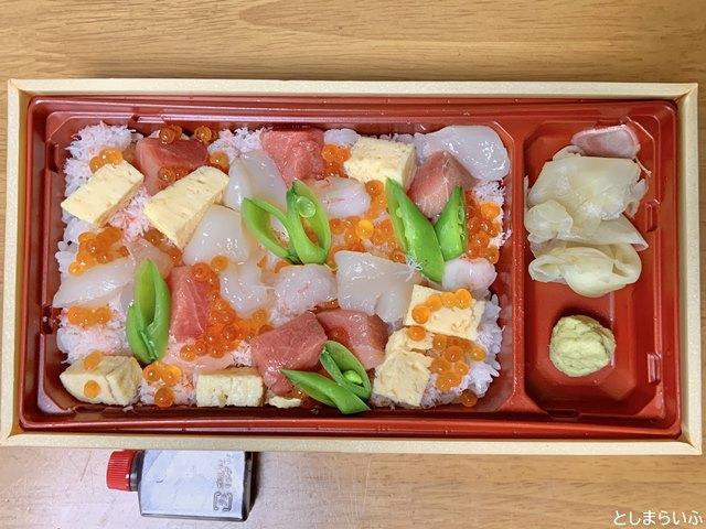 音音 池袋 ちらし寿司弁当