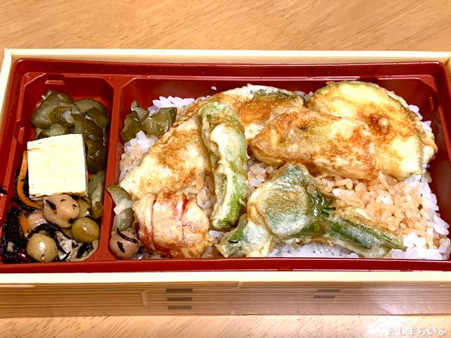 音音 野菜天ぷら弁当