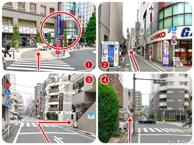 大塚駅からダイソーへの行き方