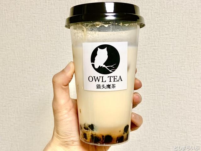 目白 タピオカ OWLTEA ザンザンきな粉