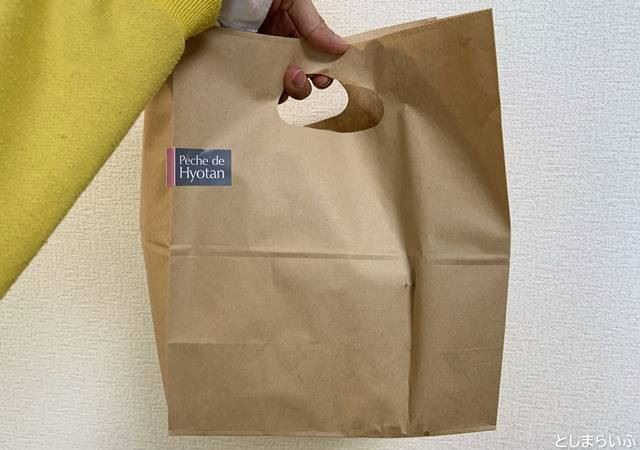 Peche de Hyotan 紙袋