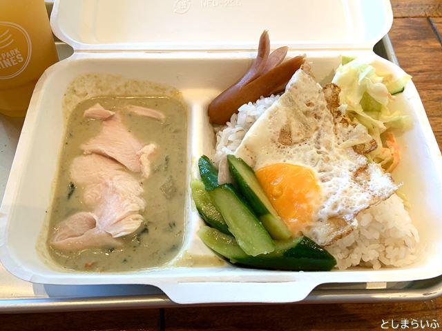ラシーヌファームトゥパーク ランチ グリーンカレーと蒸し鶏