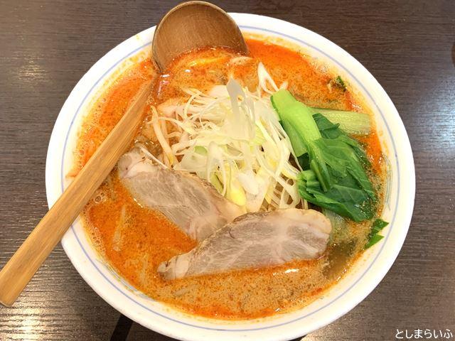 西海 Saikai 担々麺