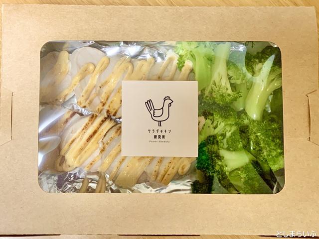 サラダチキン研究所 炙り明太サラダチキン パッケージ