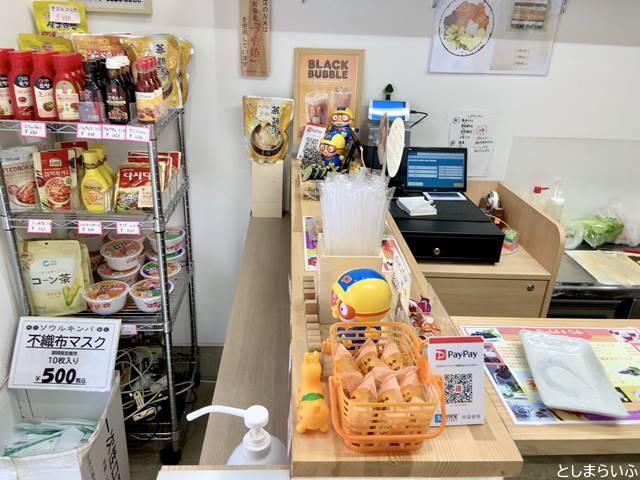 椎名町ソウルキンパカフェ カウンター