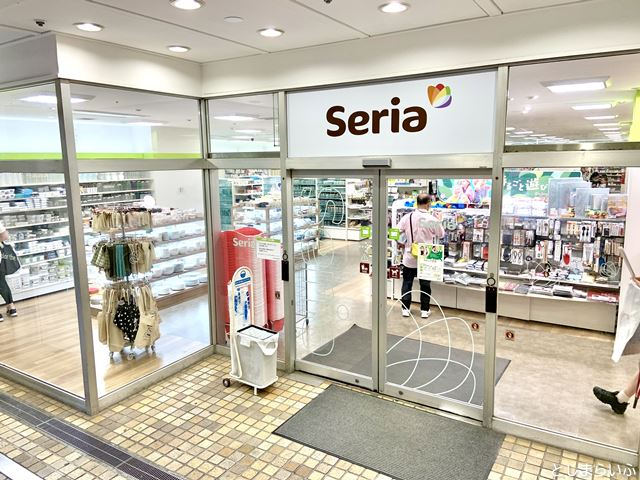セリア東池袋店