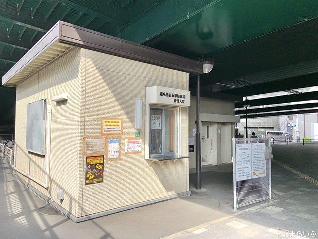 椎名町駐輪場の管理人室