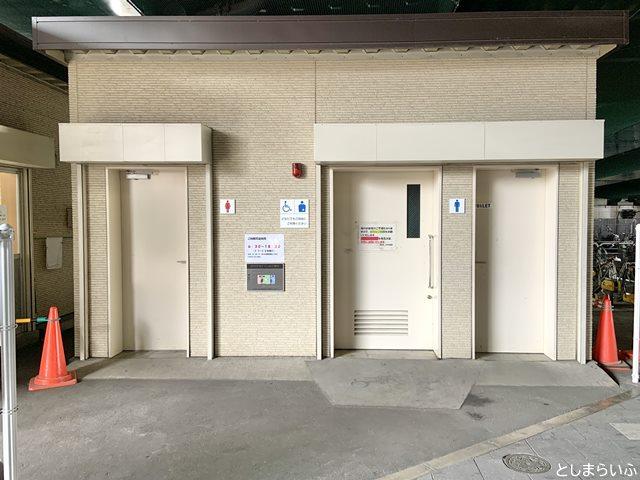 椎名町駐輪場のトイレ
