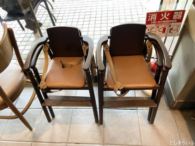 スターバックスコーヒー池袋サンシャインシティアルパ店 子供用の椅子