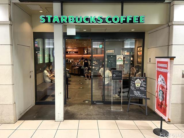 スターバックスコーヒーエチカ池袋店