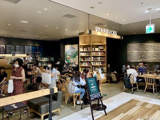 スターバックスコーヒー池袋ショッピングパーク北館店