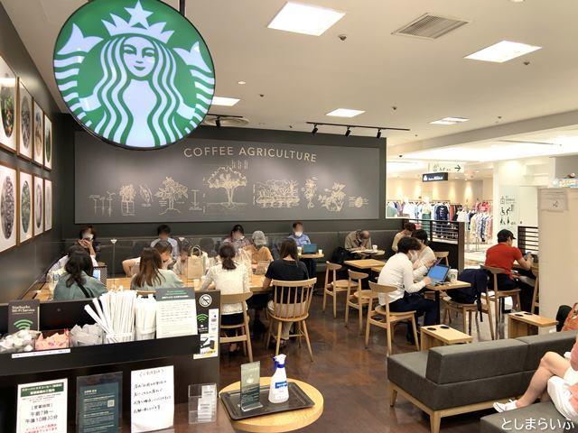 スターバックスコーヒー池袋ショッピングパーク南館店 座席