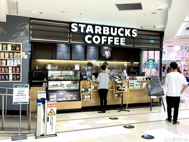 スターバックスコーヒー池袋ショッピングパーク南館店