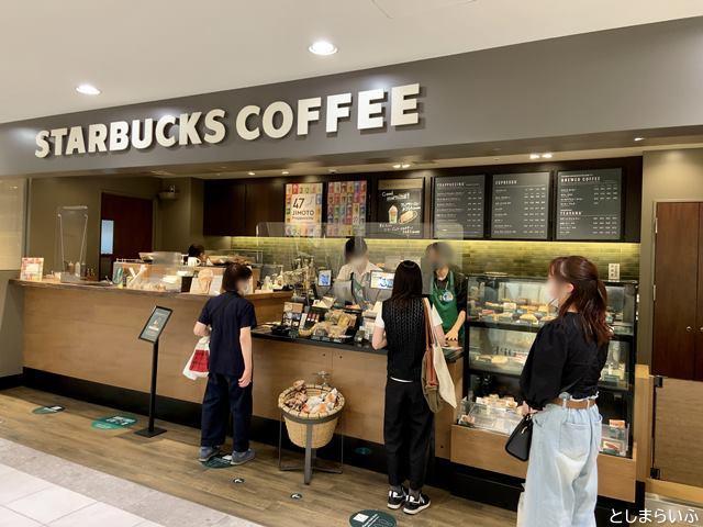 スターバックスコーヒールミネ池袋2階店