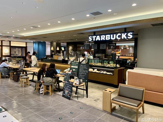 スターバックスコーヒールミネ池袋9階店