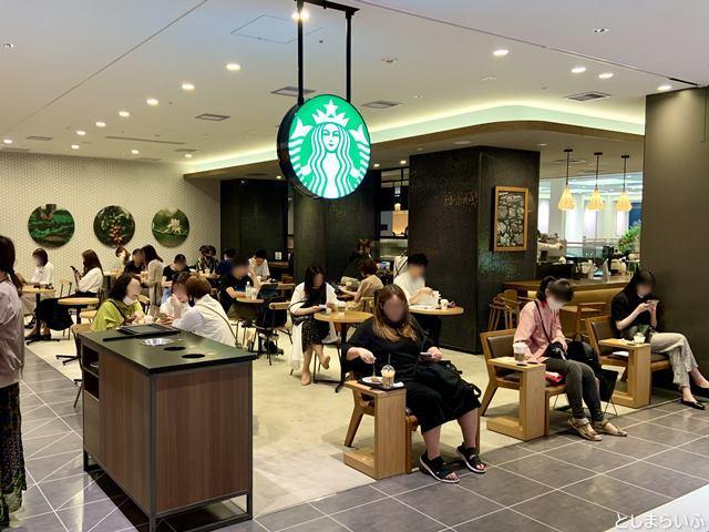 スターバックスコーヒールミネ池袋9階店 座席