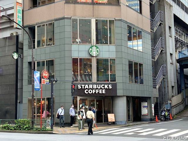 スターバックスコーヒー池袋明治通り店
