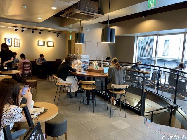スターバックスコーヒー池袋明治通り店2階