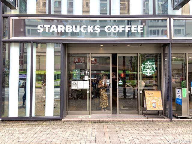 スターバックスコーヒー池袋西口店