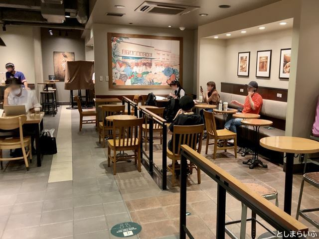 スターバックスコーヒー池袋西口店 座席