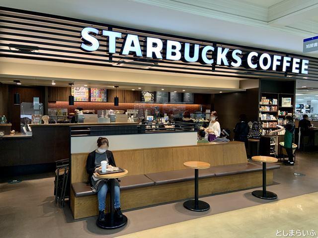 スターバックスコーヒー東武池袋店