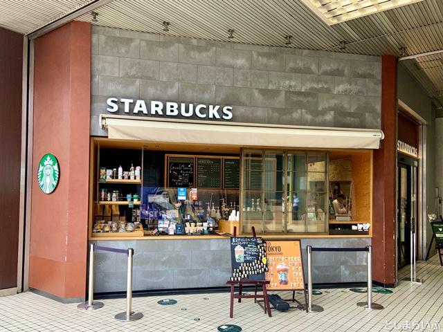 スターバックスコーヒーJR池袋駅西口店