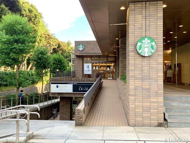 スターバックスコーヒーJR東日本ホテルメッツ 目白店