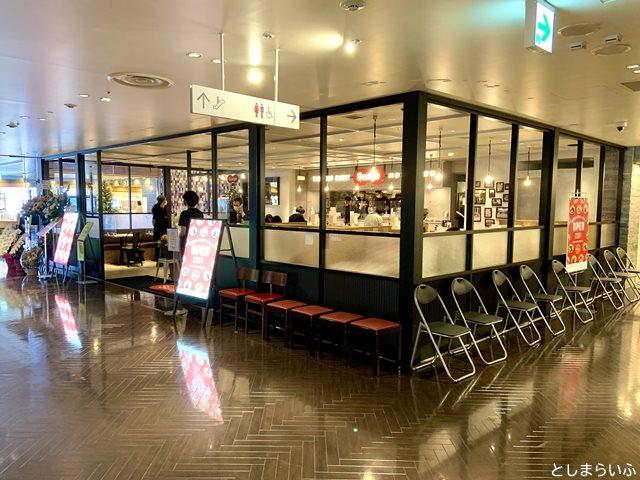 Suage 池袋店