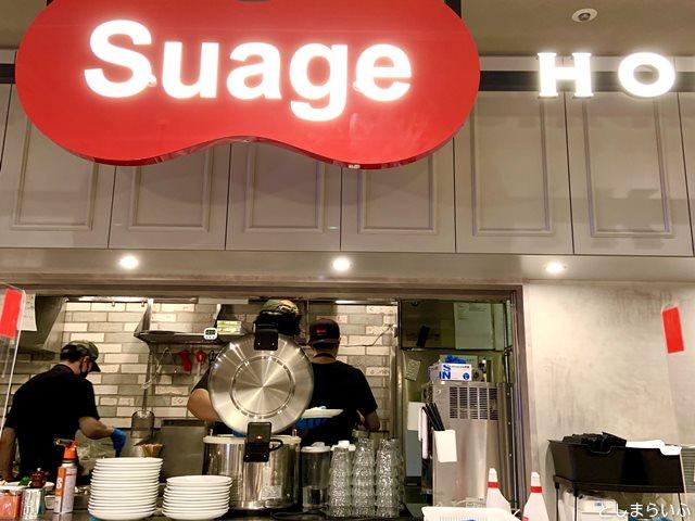 Suage 池袋店 キッチン