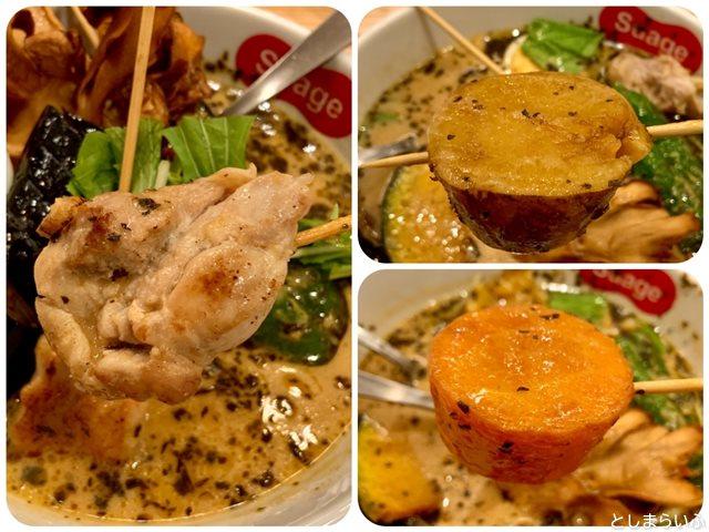Suage パリパリ知床鶏と野菜カレーの具材