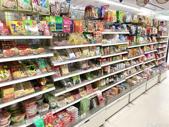 巣鴨 100均 キャンドゥ 食品