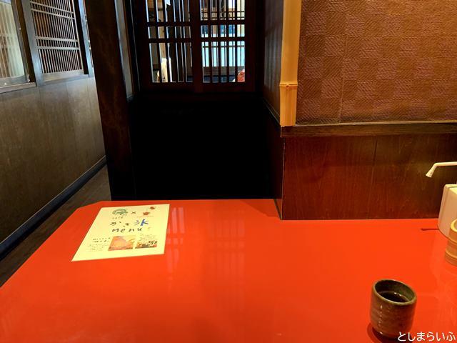 巣鴨 佐藤総本店 座席
