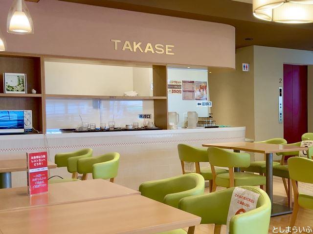 巣鴨タカセ 2階カフェ