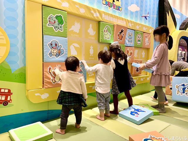 サンシャインアルパ ポケモンキッズスペースのパズルで遊ぶ子供たち