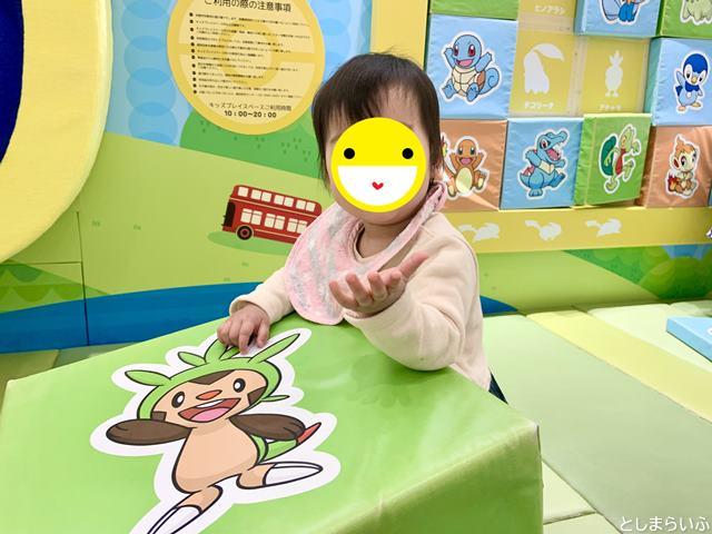 サンシャインアルパ キッズスペースで遊ぶ1歳