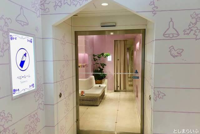 サンシャイン2F 授乳室 入口
