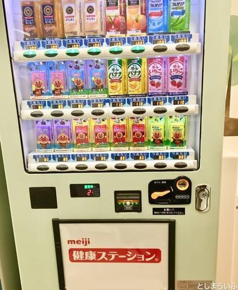 サンシャインB1 授乳室 自販機