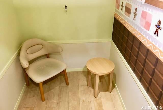 サンシャインB1 授乳室