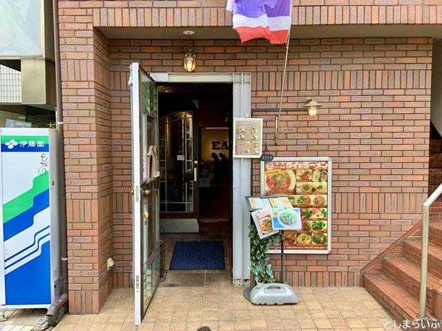 目白 タイのラーメン 入口
