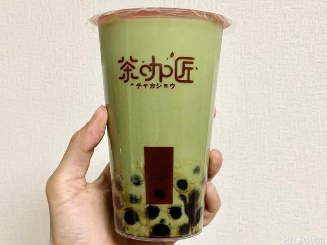 茶咖匠 タピオカ抹茶