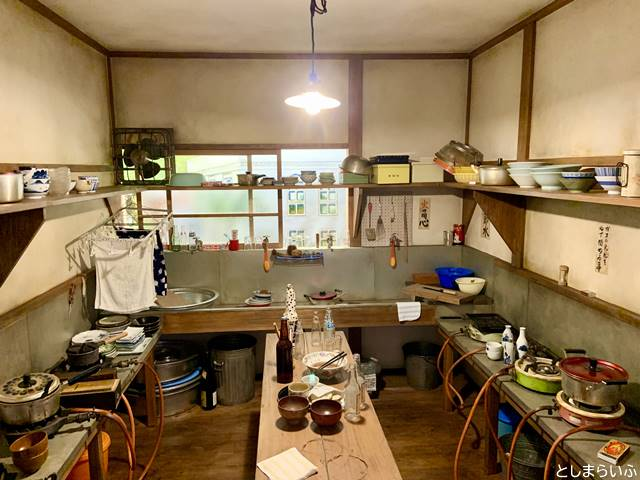 トキワ荘マンガミュージアムの共同炊事場
