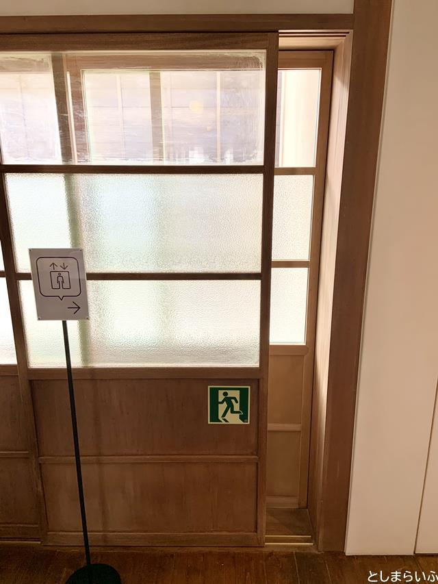 トキワ荘マンガミュージアムの非常階段