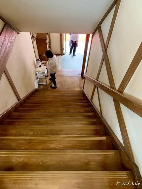 トキワ荘マンガミュージアムの階段