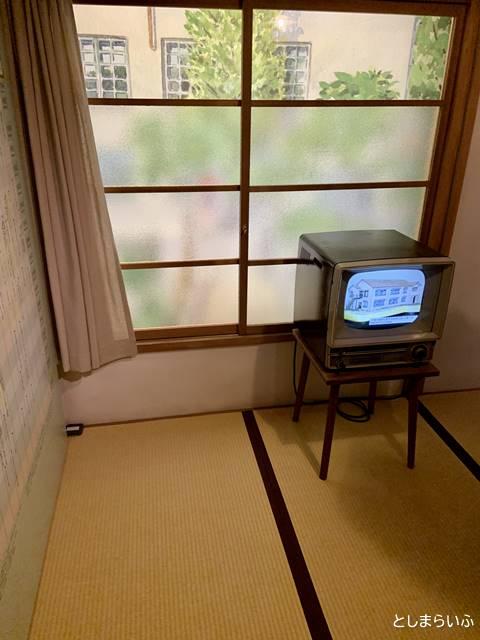 トキワ荘マンガミュージアム 14号室